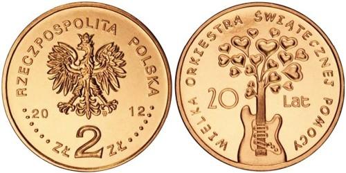 2 злотых 2012 Польша — 20 лет Благотворительному Рождественскому оркестру