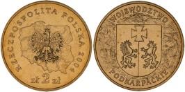 2 злотых 2004 Польша — Регионы Польши — Подкарпатское воеводство