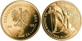 2 злотых 2006 Польша — XX зимние Олимпийские игры, Турин 2006