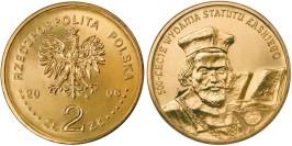 2 злотых 2006 Польша — 500 лет провозглашения статута Яна Лаского