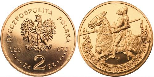 2 злотых 2007 Польша — История польской кавалерии — Рыцарь 15 века
