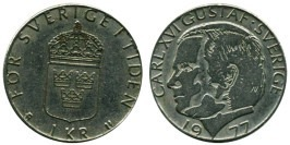 1 крона 1977 Швеция