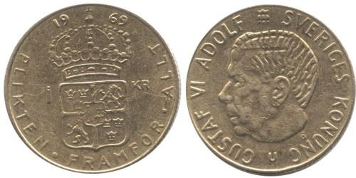 1 крона 1969 Швеция