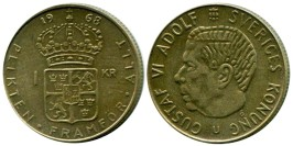 1 крона 1968 Швеция