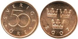 50 эре 2007 Швеция