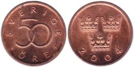 50 эре 2004 Швеция