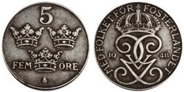 5 эре 1948 Швеция