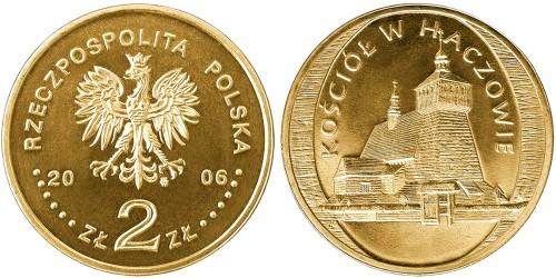 2 злотых 2006 Польша — Памятники Польши — Церковь в Хачуве