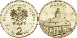 2 злотых 2011 Польша — Города Польши — Млава