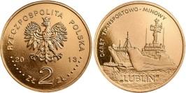 2 злотых 2013 Польша — Польские суда — Военно-транспортный корабль «Люблин»