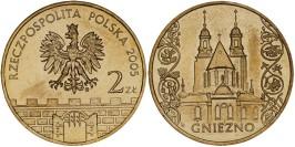 2 злотых 2005 Польша — Древние города Польши — Гнезно