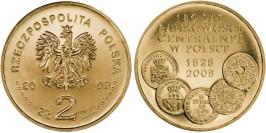 2 злотых 2009 Польша — 180 лет центральному банку Польши