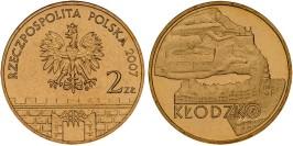 2 злотых 2007 Польша — Древние города Польши — Клодзко