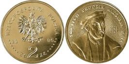 2 злотых 2005 Польша — 500 лет со дня рождения Николая Рея