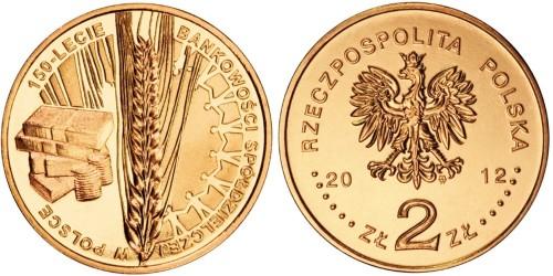 2 злотых 2012 Польша — 150 лет банковскому сотрудничеству Польши