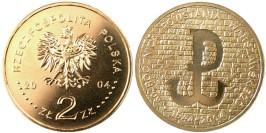 2 злотых 2004 Польша — 60 лет Варшавскому восстанию