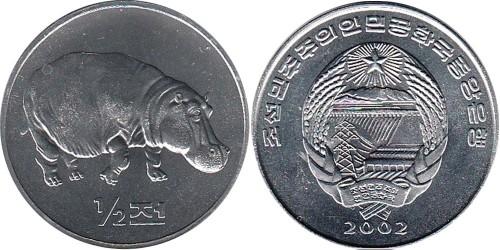 1/2 чона 2002 Северная Корея — Мир животных — Бегемот