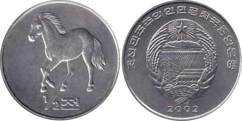 1/2 чона 2002 Северная Корея — Мир животных — Лошадь