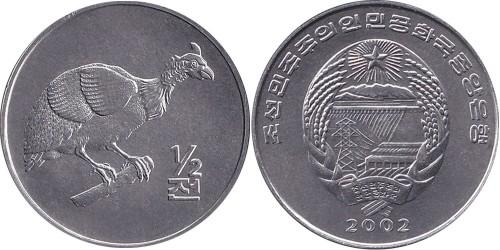1/2 чона 2002 Северная Корея — Мир животных — Цесарка