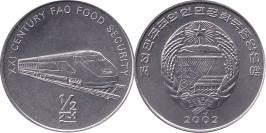 1/2 чона 2002 Северная Корея — ФАО — поезд