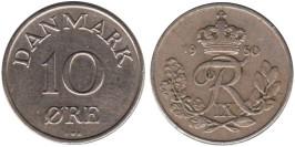 10 эре 1950 Дания