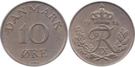 10 эре 1956 Дания