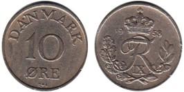 10 эре 1958 Дания