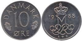 10 эре 1988 Дания