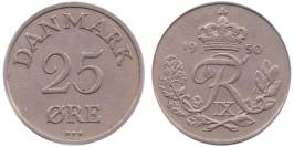 25 эре 1950 Дания