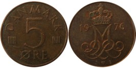 5 эре 1976 Дания