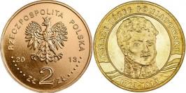 2 злотых 2013 Польша — 200 лет со дня смерти принца Юзефа Понятовского