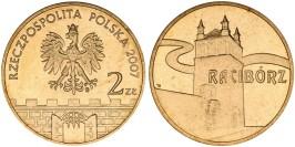 2 злотых 2007 Польша — Древние города Польши — Рацибуж