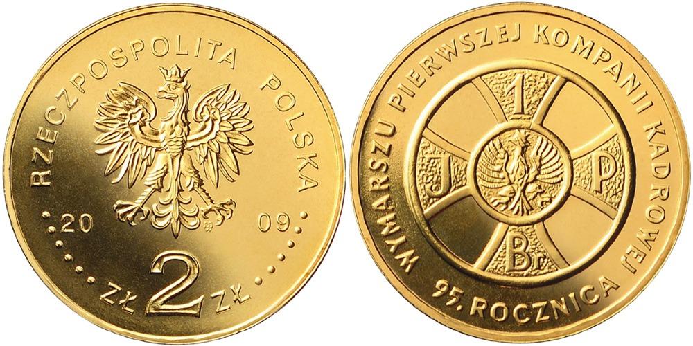 2 злотых 2009 Польша — 95 лет маршу Первой кадровой компании