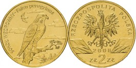 2 злотых 2008 Польша — Всемирная природа — Сапсан