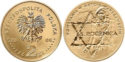 2 злотых 2008 Польша — 65 лет восстанию в Варшавском гетто
