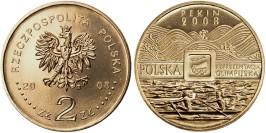 2 злотых 2008 Польша — XXIX летние Олимпийские игры, Пекин 2008