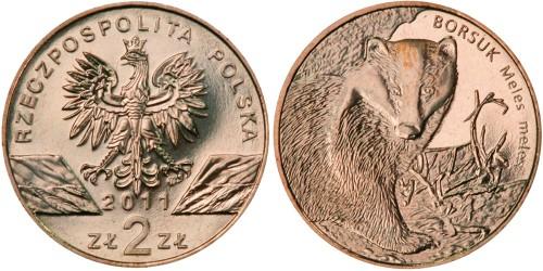 2 злотых 2011 Польша — Всемирная природа — Барсук