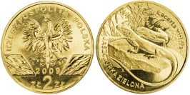 2 злотых 2009 Польша — Всемирная природа — Зелёная ящерица
