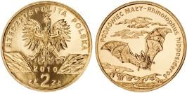 2 злотых 2010 Польша — Всемирная природа — Летучая мышь