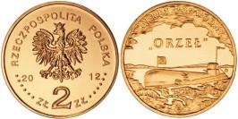2 злотых 2012 Польша — Польские суда — Подводная лодка «Орел»
