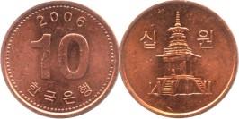 10 вон 2006 Южная Корея UNC