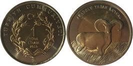 1 лира 2015 Турция — Фауна Турции — Муфлон