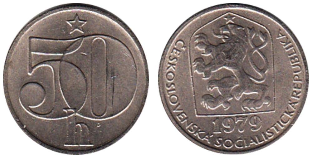 50 геллеров 1979 Чехословакии