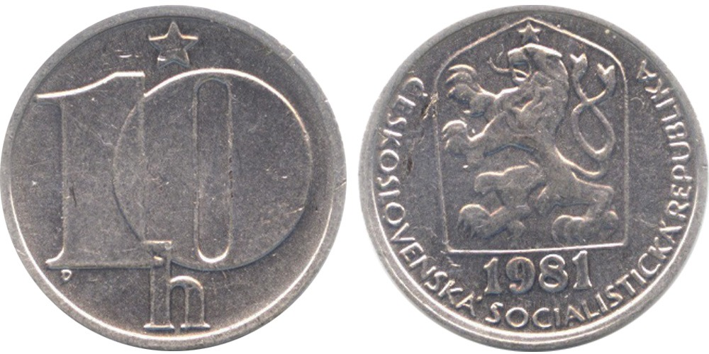 10 геллеров 1981 Чехословакии