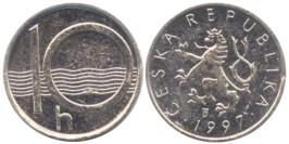 10 геллеров 1997 Чехия