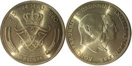 5 крон 1960 Дания — Серебряная свадьба — серебро