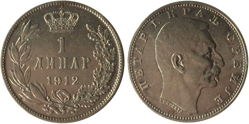 1 динар 1912 Сербия — серебро