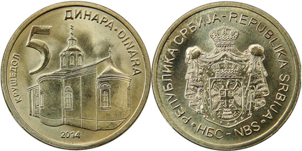 5 динара 2014 Сербия UNC