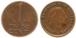 1 цент 1952 Нидерланды