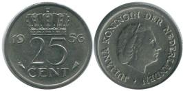 25 центов 1956 Нидерланды